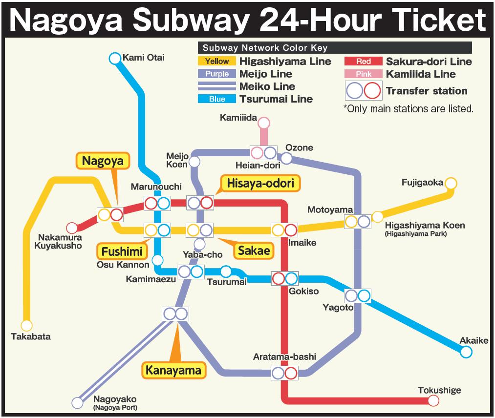9.Nagoya Subway map.png