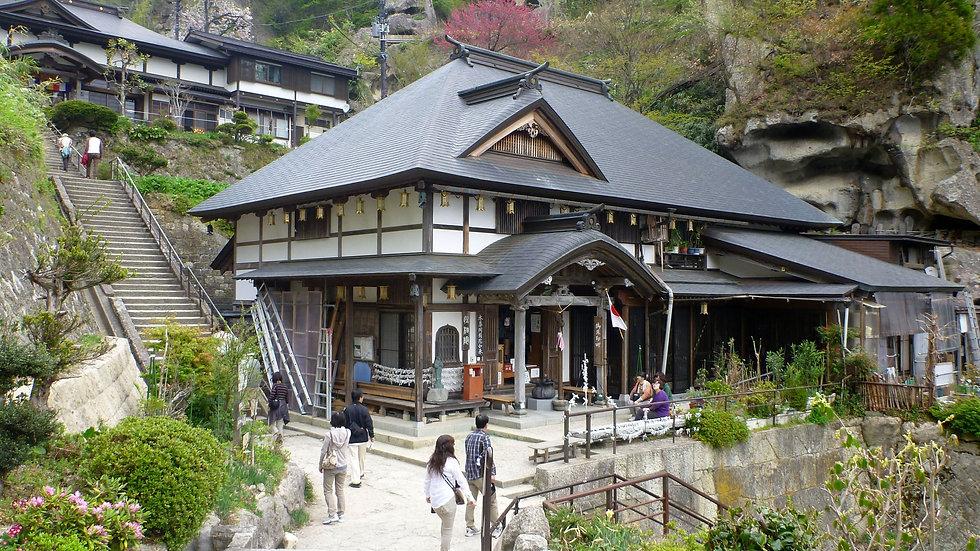Japan Tohoku 7 Days
