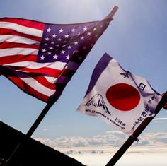 usa japan flag.JPG