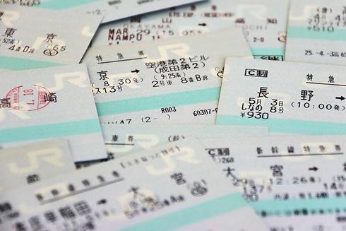 2002_tickets_l.jpg