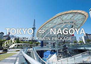 JRFLEX-NAGOYA-1.jpg
