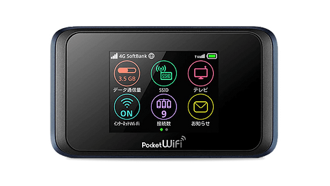wifi-501hw-transparent-750px.png