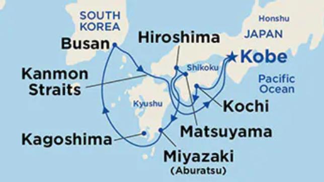 Japan Explorer (Cruise)