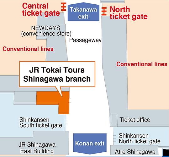 shinagawa.png