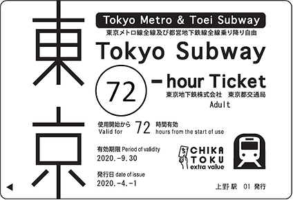 ticket72.png