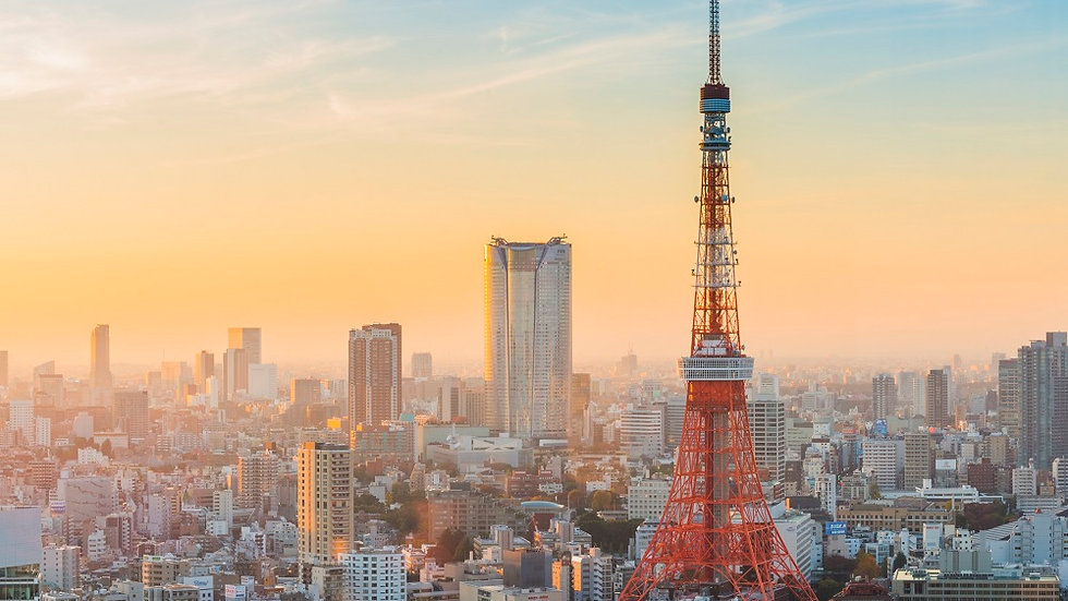 Tokyo Full Day Tour