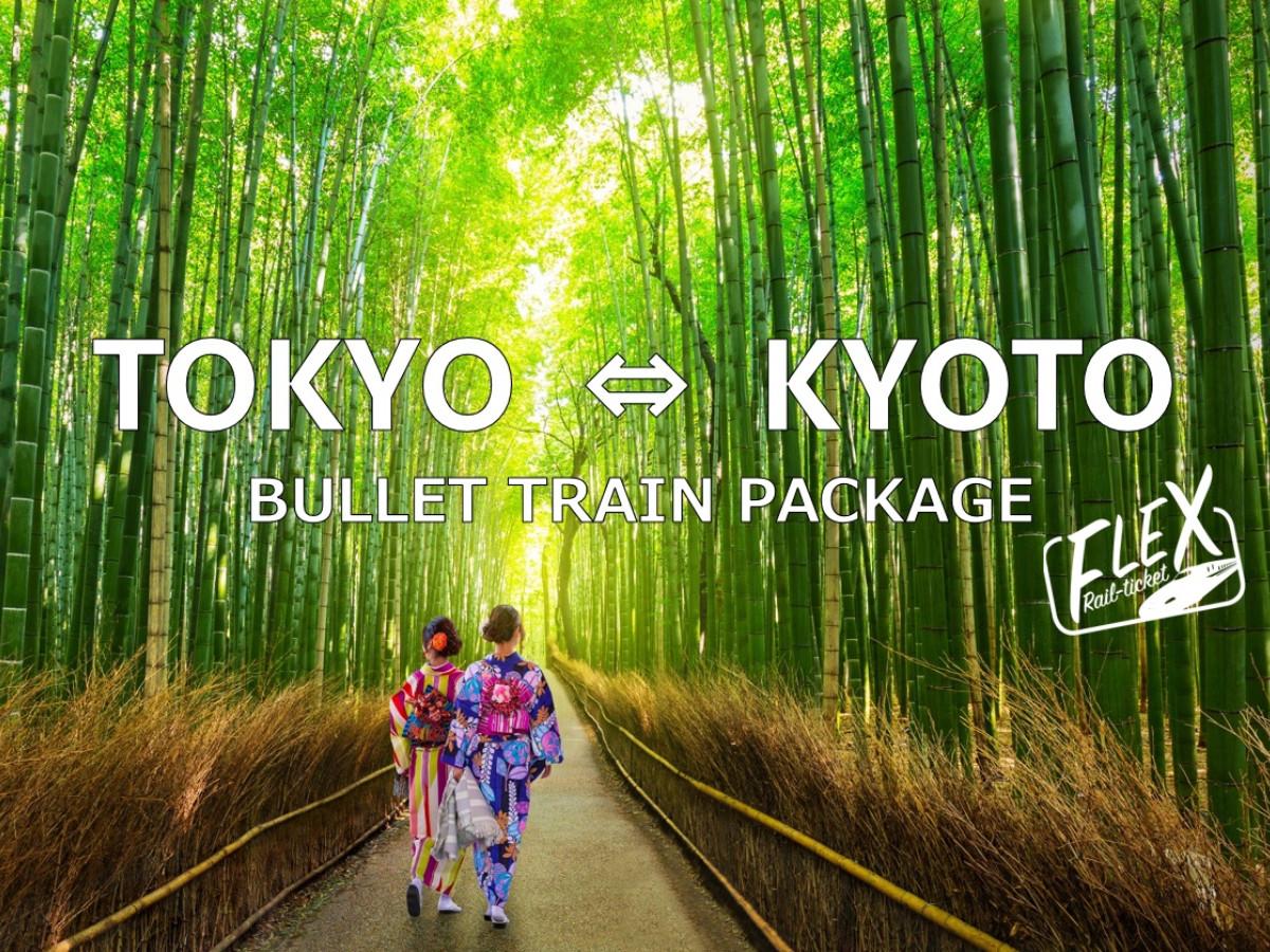 1 Kyoto.jpg