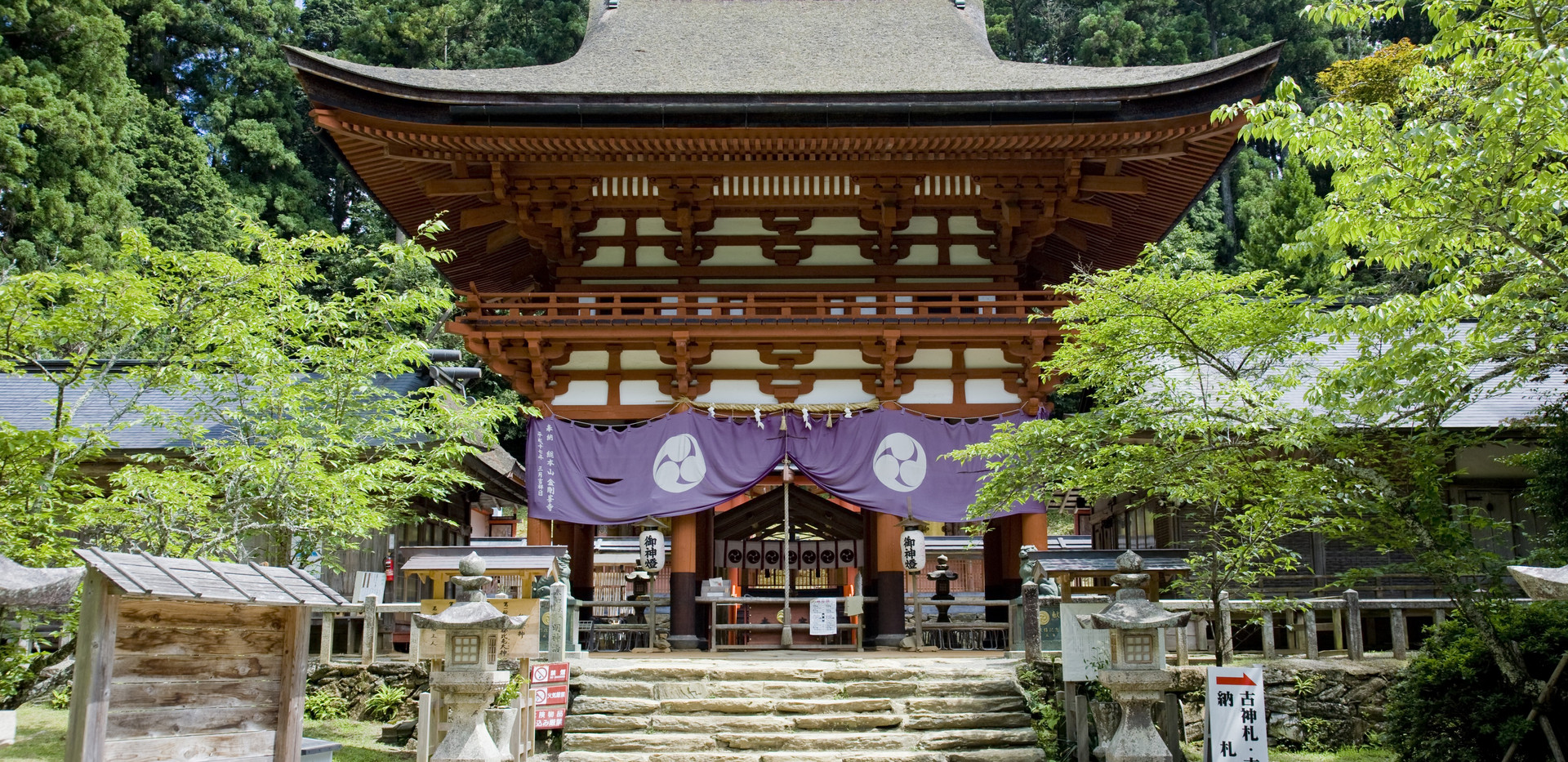 8. Niutsuhime-jinja Shrine.jpg