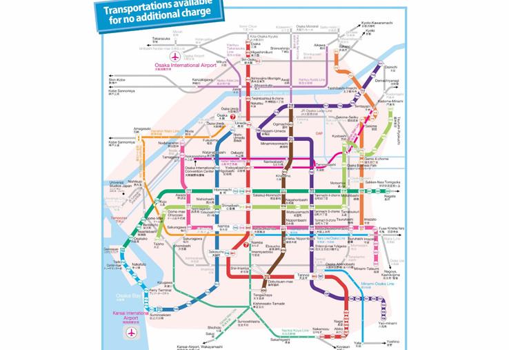 10. Trains covered by Osaka Amazing Pass