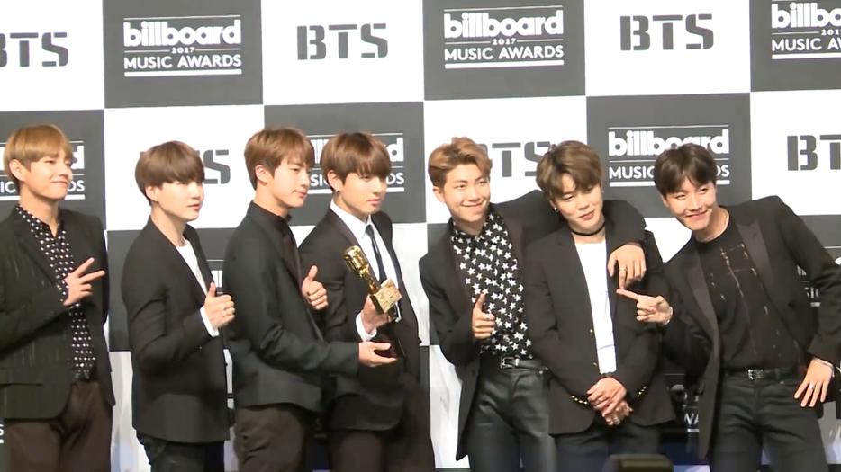 BTS Big Fans