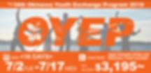 oyep banner.png
