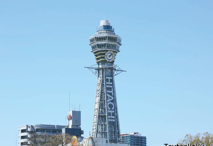 3. Tsutenkaku Tower.jpg
