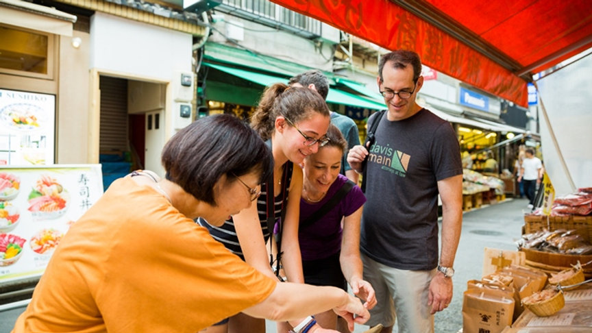 4-Hour / 7-Hour Tokyo Private Walking Tour