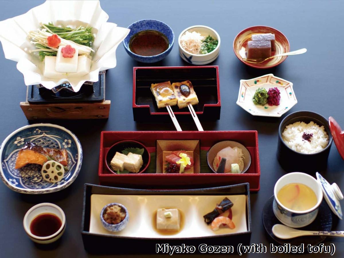7 Kyoto.jpg
