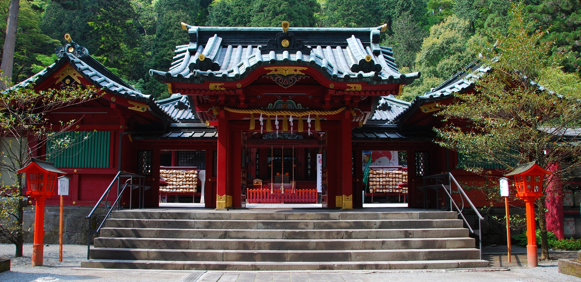 8. Hakone Shrine.jpg