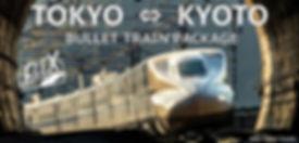 Copy of JRFLEX-KYOTO-2 (1) (1).jpg