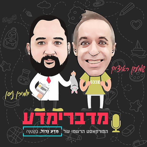 מדברימדע - Spotify-Apple.jpg