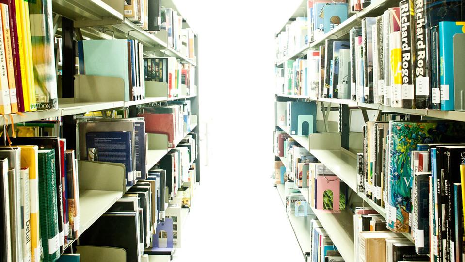 ห้องสมุด