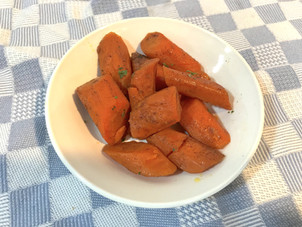 Slow Cooker Glazed Carrots