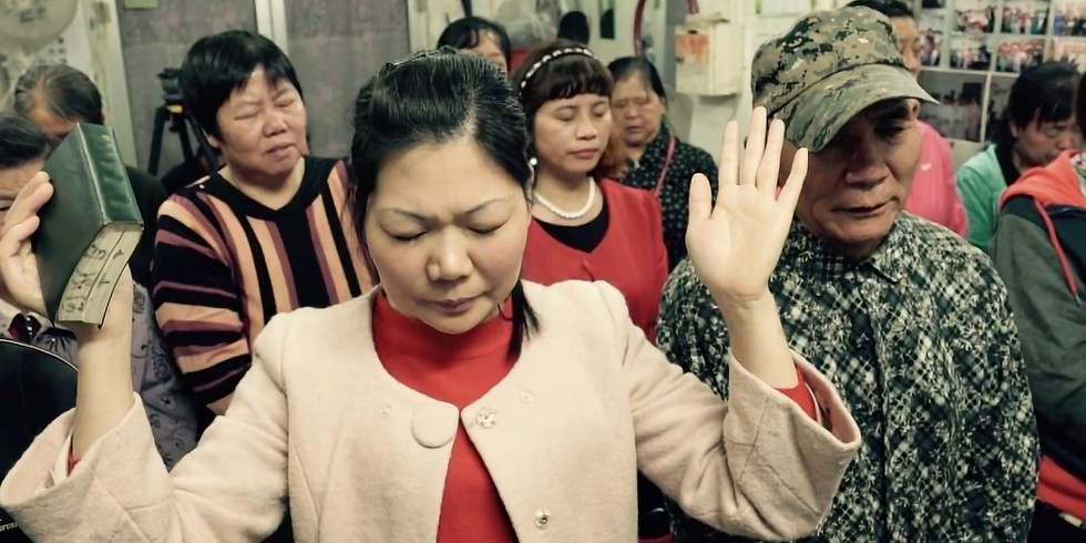 Heroine of the Faith: Sarah Lu (Testimony Night)