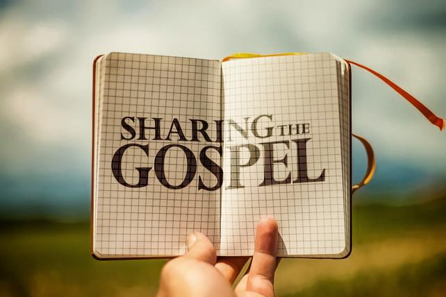 The Gospels are the Gospel