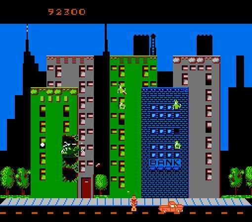 Atari Dream