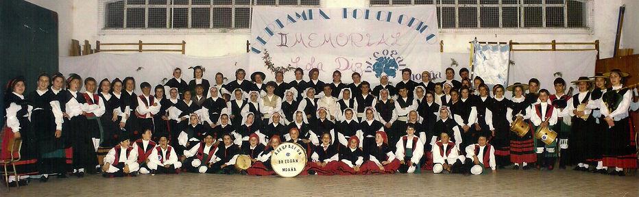 1990_II_Memorial_Moaña.jpg