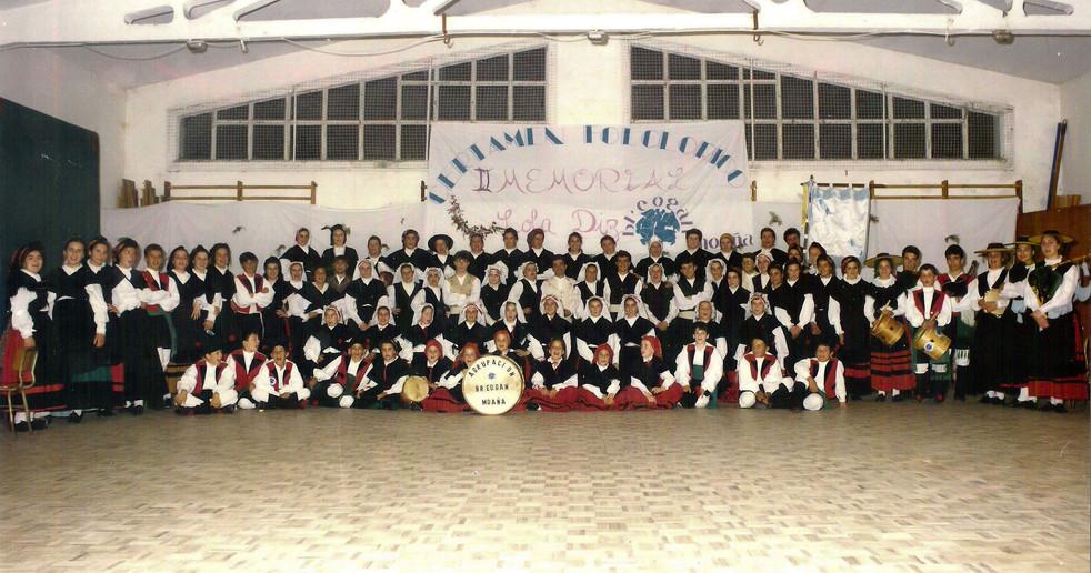 1990-II-Memorial-(3).jpg