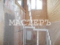 watermarked - DSCN0277.JPG