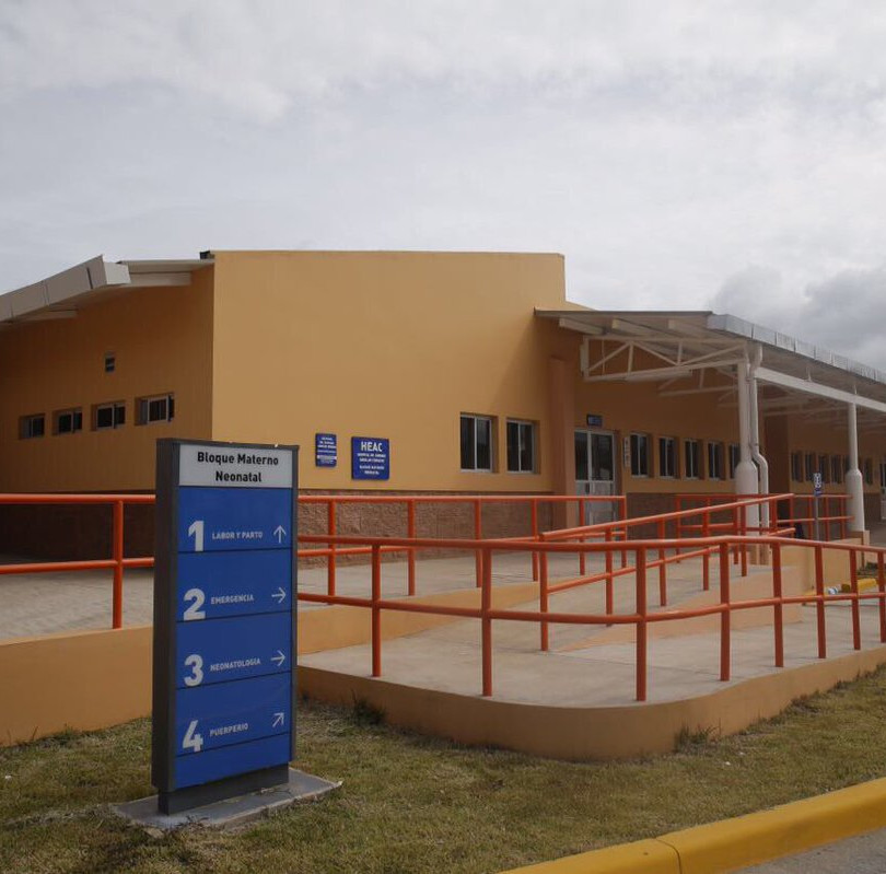 Hospital Enrique Aguilar Cerrato