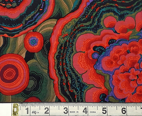 Agate Red Green