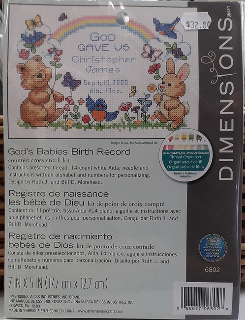 Dimensions - God's Babies Birth Record