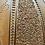 Thumbnail: Luminaire Vintage en Cuivre - Vintage Copper Light