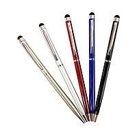 Pen 8.jpg