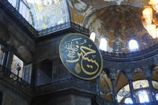 Hagia Sofia