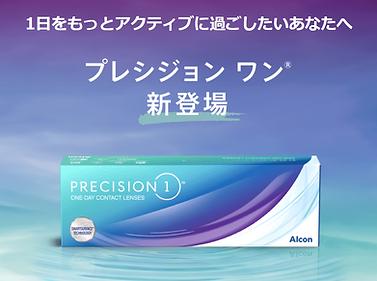presion1.png