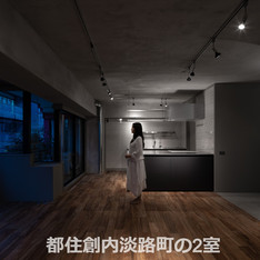 design© okuwda architects office photo©keishiroyamada