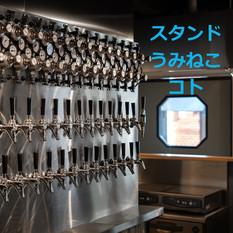 29design_OkuwadaArchitects_photo_Keishir
