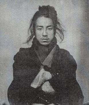 arts martiaux anciens ninjutsu basque.jpg