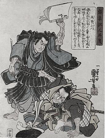 mongaku-shonin-e69687e8a69ae4b88ae4baba_