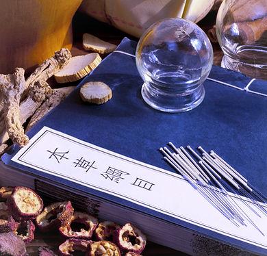 Acupuncture chinoise Gérald Bergès, praticien.jpg