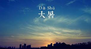 Aujourd'hui DaShu