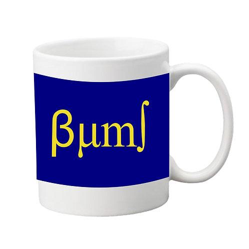 BUMS Mug & Coaster
