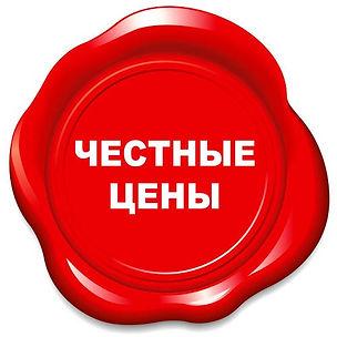 ed9c65f61835ff8a31c7a804329116a2.jpg
