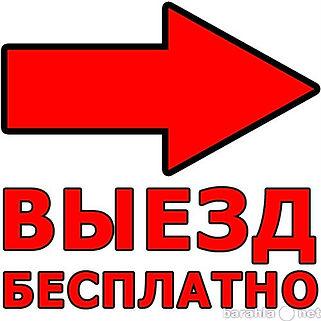145577473635516300_big.jpg
