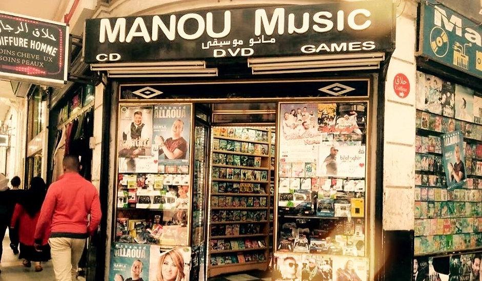 manou%2520music_edited_edited_edited.jpg