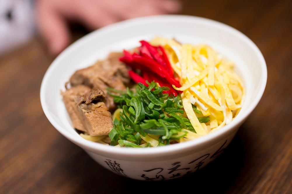 gastro japo food week 2020