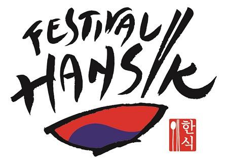 Logo de Festival Hansik