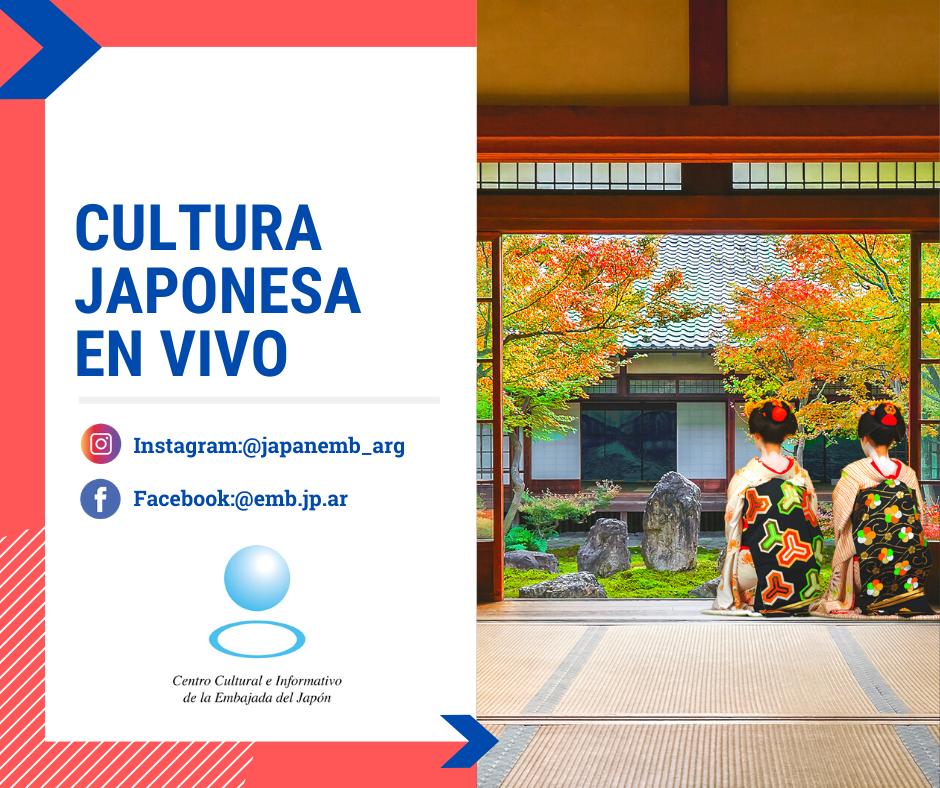 Embajada de Japón en Argentina