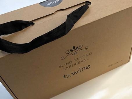 Blind Tasting Experience ofrece una nueva cata a ciegas en casa
